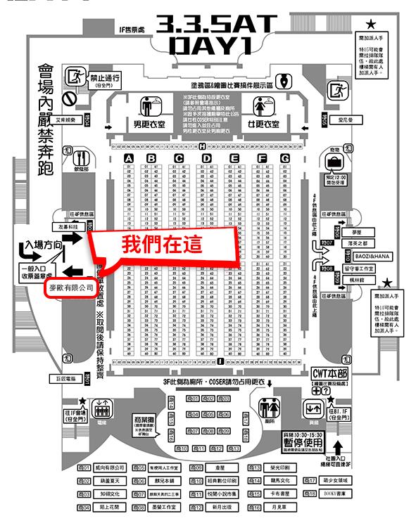 新地圖-台北-臺大