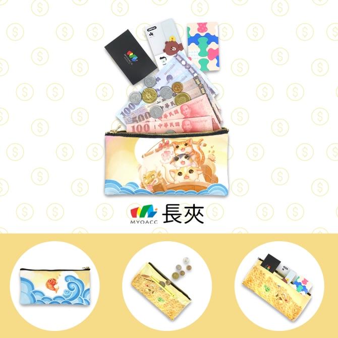 長夾_Facebook Banner_ver 1